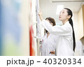 人物 女性 医師の写真 40320334