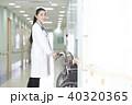 女性 医療 医者の写真 40320365