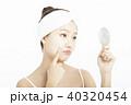 女性 アジア人 化粧品の写真 40320454