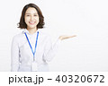 ポートレート 女性 人物の写真 40320672