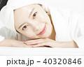 女性 ビューティー 美容の写真 40320846