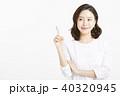 女性 ポートレートシリーズ ハンドサイン 40320945