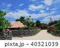 竹富島 集落 家並みの写真 40321039