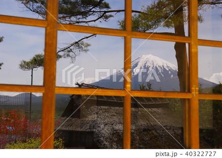 【山梨県】西湖いやしの里根場と富士山・ごろね館 40322727