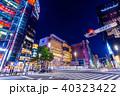 東京 銀座 数寄屋橋交差点の夜景 40323422