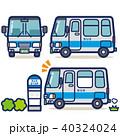 バス 路線バス バス停のイラスト 40324024