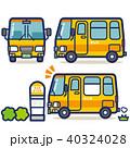 バス 路線バス バス停のイラスト 40324028