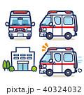 救急車 病院 救急搬送のイラスト 40324032