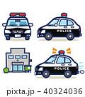 パトカー パトロールカー 警察署のイラスト 40324036