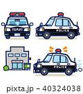 パトカー パトロールカー 警察署のイラスト 40324038