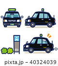 タクシー ハイヤー タクシーのりばのイラスト 40324039