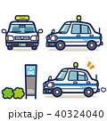 タクシー ハイヤー タクシーのりばのイラスト 40324040