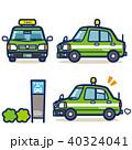 タクシー ハイヤー タクシーのりばのイラスト 40324041