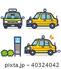 タクシー ハイヤー タクシーのりばのイラスト 40324042