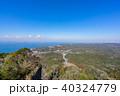 空 青空 海の写真 40324779