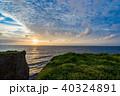 【沖縄県】夕焼けの万座毛 40324891