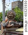 沖縄 那覇 壺屋街並み 40325930