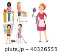 ベクトル 主婦 女性のイラスト 40326553