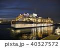 大型客船 客船 セレブリティ・ミレニアムの写真 40327572