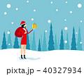 クリスマス プレゼント 贈り物のイラスト 40327934