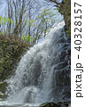 浅間大滝 滝 熊川の写真 40328157