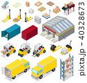 倉庫 ベクトル 流通のイラスト 40328673