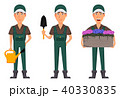 庭師 マンガ 漫画のイラスト 40330835