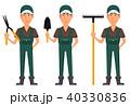 庭師 マンガ 漫画のイラスト 40330836