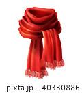 ベクトル 赤 スカーフのイラスト 40330886