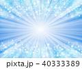 背景 輝き 光のイラスト 40333389