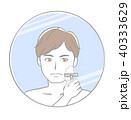男性 髭剃り 40333629