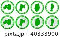 地図 メダル 東北 アイコン  40333900