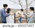 その他 ギター 屋外の写真 40337407