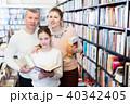 ファミリー 書店 本屋の写真 40342405
