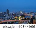 大川 川 大阪市の写真 40344966