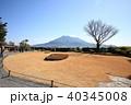 仙巌園から望む桜島 40345008