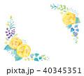 花 植物 飾りのイラスト 40345351