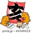 年賀状 イノシシと凧 40346029