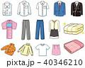 衣類セット 40346210