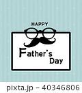 父の日 カード 葉書のイラスト 40346806