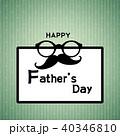 父の日 カード 葉書のイラスト 40346810