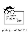 父の日 カード 葉書のイラスト 40346812