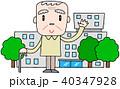 老人ホーム 介護施設 高齢者のイラスト 40347928