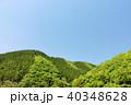 青空 初夏 山の写真 40348628