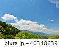 青空 初夏 山の写真 40348639