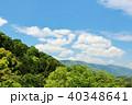 青空 初夏 山の写真 40348641