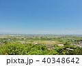 青空 初夏 新緑の写真 40348642
