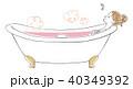女性 入浴 ベクターのイラスト 40349392