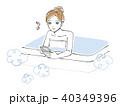 女性 入浴 ベクターのイラスト 40349396