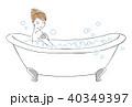 女性 入浴 全身 40349397